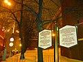 МАСЛЕННИЦА, КРАСНАЯ Пл., MOSCOW, RUSSIA - panoramio - Oleg Yu.Novikov (23).jpg