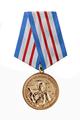 """Медаль """"300 лет пе́рвой сле́дственной канцеля́рии России"""".png"""