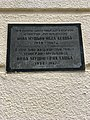 Мемориальная доска Хашбы Инны Мушниевны в Сухуме.jpg