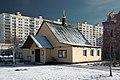 Москва. Церковь Татианы в Люблине (старая). - panoramio.jpg