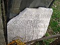 Надгробни споменик у Великој Хочи.jpg