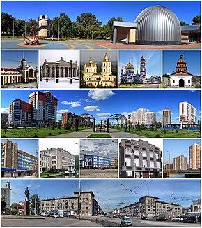 новокузнецк википедия