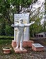 Обелиск летчику Сомову в Белой Холунице.jpg