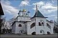Павловская Слобода - panoramio (6).jpg