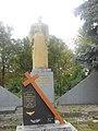 Пам'ятний знак воїнам-землякам, які загинули в роки Другої світової війни, село Пробіжна.jpg