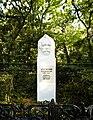 Пам'ятний знак на честь Т. І. Вяземського.jpg