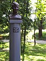 Пам'ятник Герою Радянського Союзу Майстренку Б.О.jpg