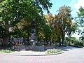 Пам'ятник Пушкіну (вид ззаду)!.JPG