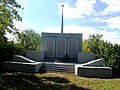 Пам'ятник односельчанам в с. Старомайорське Великоновоселківського району Донецької області.jpg