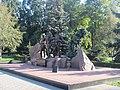 Пам`ятник воїнам-авганцям (м. Запоріжжя).jpg