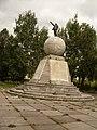 Памятник В.И. Ленину в Нижнем Тагиле.jpg