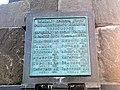Памятник двенадцати рыбакам, погибшим на сейнере Уруп Новороссийск.jpg