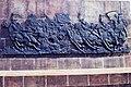 Памятник на площади Советов - элемент постамента.JPG