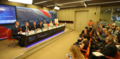 Пресс-конференция Социальное предпринимательство в России – будущее страны 2019 Наше будущее 1.png