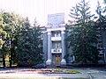 Проспект Архітектора ;Альошина (колишня Орджонікідзе) 7.jpg