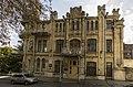 Пятигорск улица Гоголя 1-1.jpg