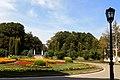 Рыльский район Марьино Парк 2.jpg