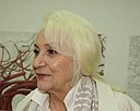 Сабина Ајрула - Тозија.jpg