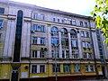 Серышева, 3, вид со стороны ул. Калинина.jpg