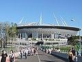 Стадион с Яхтенного моста.jpg