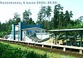 Станция Ивантеевка-2 - panoramio.jpg
