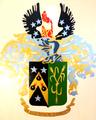 Сурин-COA.PNG