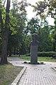 Территория городского сада в Киеве. Весна 2019. Фото 18.jpg