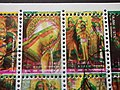 Фотография фрагмента блока Почтовых марок с типографским браком.DSCF7828 07.jpg