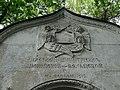 Фрагмент фасада часовни над могилой певицы Анастасии Вяльцевой на Никольском кладбище Александро-Невской Лавры.jpg