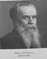 Цветков Иван Евмениевич.png