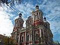 Церковь священномученика Климента, папы Римского (Москва) 02.JPG