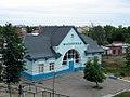 Шаховская (вокзал).jpg