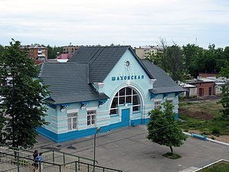 Rizhsky suburban direction of Moscow Railway - Shakhovskaya railway station.