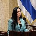 חברת הכנסת אלינה ברדץ'-יאלוב בנאום הבכורה שלה במליאת כנסת ישראל.jpg