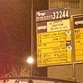 שלט תחנת אוטובוס עם סמל אפיקים במרכז העיר בפתח תקווה.jpg