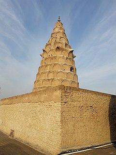 Ezekiels Tomb