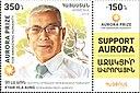 """Aurora"" humanitarian initiative. Laureates of ""Aurora"" prize. Kyaw Hla Aung Stamps of Armenia 2019.jpg"