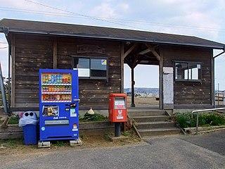 Kazusa-Mitsumata Station Railway station in Ichihara, Chiba Prefecture, Japan