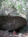 乳岩 Chichi-iwa Rock - panoramio.jpg