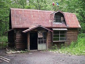 麓郷の森 - Wikipedia
