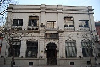 Gibb, Livingston & Co. - Image: 仁记洋行天津分行大楼