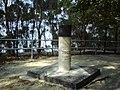 佐敦谷測量站 - panoramio.jpg