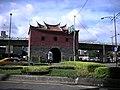 北門城Old Taipei City North Gate - panoramio - Tianmu peter.jpg