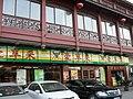 南京夫子庙 - panoramio (21).jpg