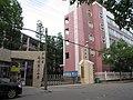 南方三校、青少年活动中心 - panoramio.jpg