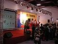 台北電腦展2008年8月1日 - panoramio - Tianmu peter (35).jpg
