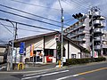 寝屋川高宮郵便局 Neyagawa-Takamiya Post Office 2013.2.13 - panoramio.jpg