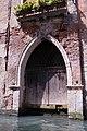 意大利威尼斯 Venice, Italy Cina Xinjiang, Urumqi il benvenuto all - panoramio (8).jpg