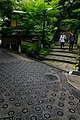愛宕荘 - panoramio.jpg