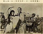 新疆青年歌舞团访问团3.jpg